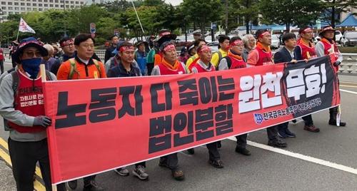 현대중공업 노조 7시간 파업…울산시내 거리행진