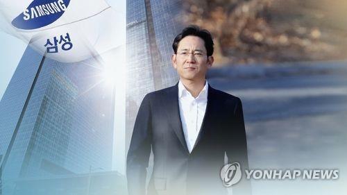 """이재용의 '위기론'…""""10년 뒤 장담 못해, 창업 각오로 도전"""""""