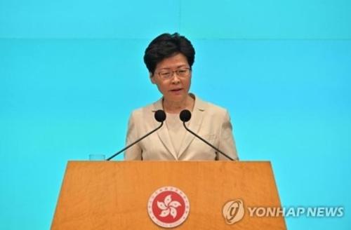 """홍콩 행정수반, 시민들에 사과…""""시위대 폭도라 부른 적 없어"""""""