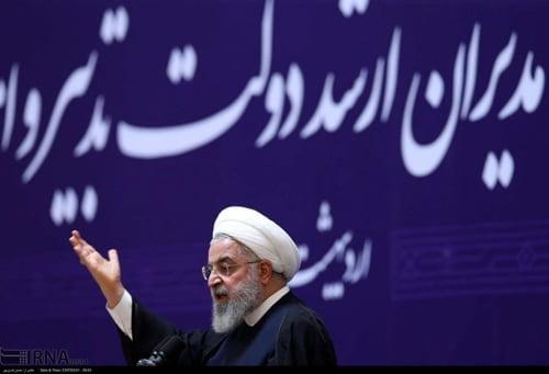 """""""美 주요언론, 미국은 핵합의 '탈퇴' 이란은 '위반'"""""""