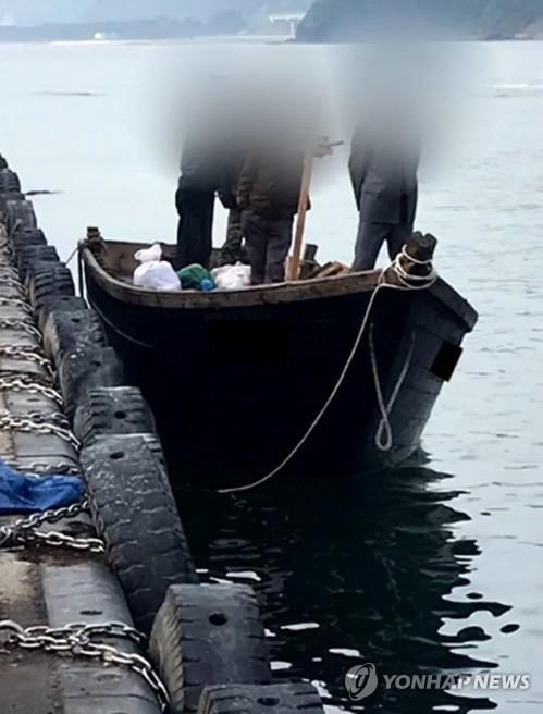 국방부, 北 선박에 뚫린 감시망 규명 위한 합동조사단 현장 급파