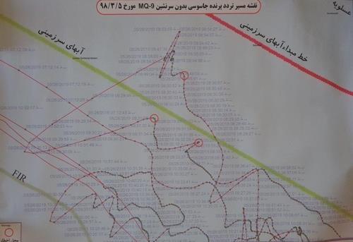 """폼페이오 '이란 대응' 위해 사우디·UAE 行…""""전략적 협력 논의"""""""