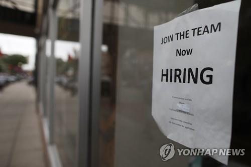 美 지난주 실업수당 22만7천건…1만건 증가