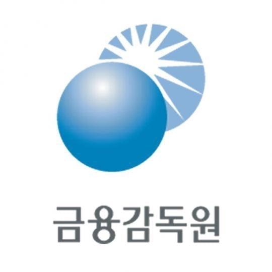금감원, 고졸 신입직원 채용...17~25일 접수