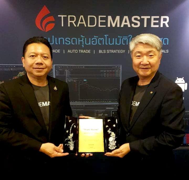 대신증권, 태국 온라인 주식거래시스템 `트레이드 마스터` 오픈