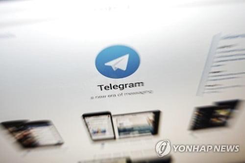 """""""홍콩 시위때마다""""…텔레그램, 중국 연루 추정 `국가적 규모` 사이버 공격 받아"""