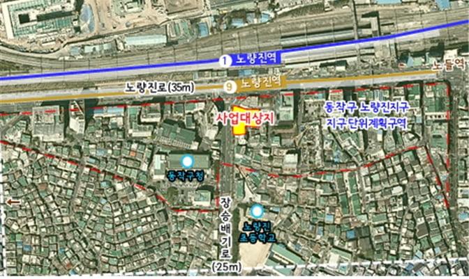 서울 노량진역 인근 `역세권 청년주택` 착공
