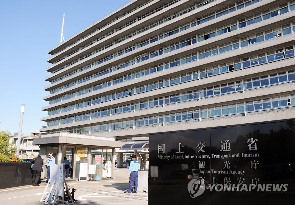 일본선 공무원 인기 하락...`손타쿠` 비판 영향도