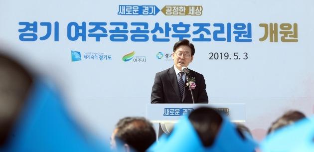경기도 산후조리비 지원사업, 도민 반응 '후끈'