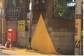 부산시, 아이들 안전 위한 '보행자유존' 조성사업 추진