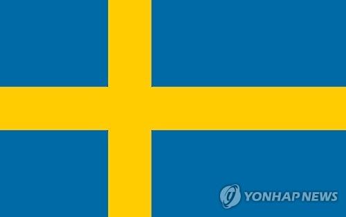 """한경연 """"민간주도 제조업 르네상스 대책 필요…스웨덴 주목"""""""