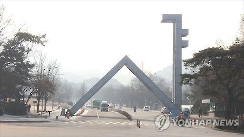 서울대 2022학년도 입시서 정시 30%…모집기간 '가'군→'나'군