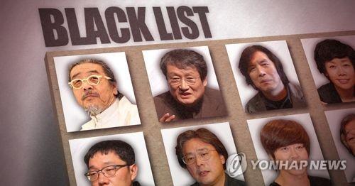 정보경찰, 김제동 등 '소셜테이너 가이드라인 수립'도 제안