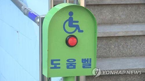 서울시, 장애아 가정 481곳에 연 600시간 돌보미 파견한다