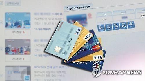 2금융권 DSR로 대출감소 불가피…카드사는 '지방은행보다 빡빡'