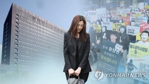 """조현민 경영복귀에 속 타는 진에어, """"제재 해제 물 건너가나"""""""