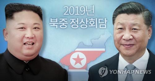 """""""시진핑 방북, 직접 김정은 진의 파악하려는 듯…北메시지 주목"""""""