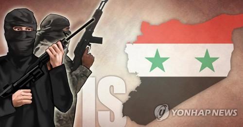 미국 향하던 IS 조직원 4명, 니카라과서 검거
