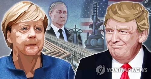 트럼프, '독일-러시아 가스관 사업' 반대 재확인…제재 경고