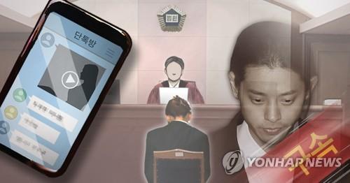 """'정준영 불법촬영물에 여배우 등장' 루머 유포자 """"단순 흥미로"""""""
