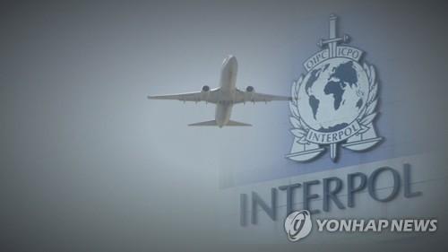 '주가조작 의혹' 범 LG家 3세 인터폴 적색수배