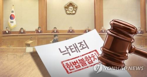 검찰, '임신 12주 이내 낙태' 기소유예하기로…처리기준 마련