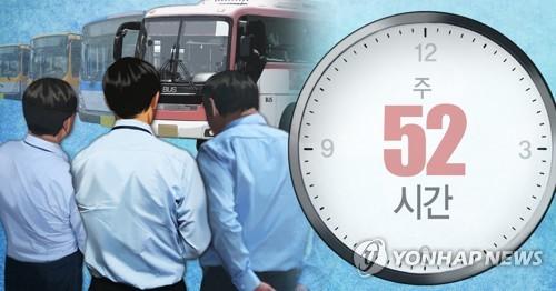 버스·방송·교육 7월부터 주 52시간…탄력근로제 입법은 지연