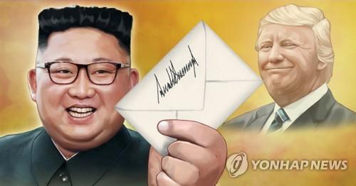 """트럼프 """"김정은에 보낸 친서는 '생일축하'에 대한 감사 편지"""""""