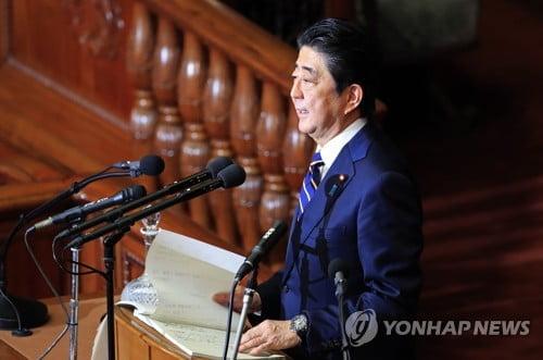 초고령사회 日서 '노후 2억원 저축 필요' 보고서 논란 가열