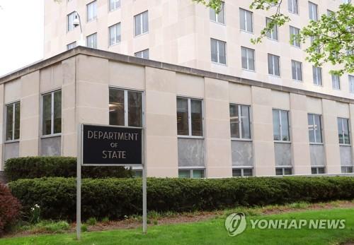 """美국무부 """"한미 외교차관, 北FFVD·한미일 3자협력 재확인"""""""