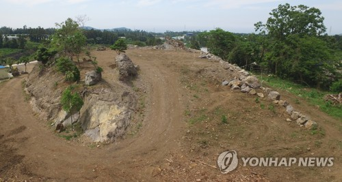 산림 훼손 엄단…북부산림청, 불법 산지 전용 단속