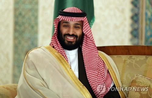 사우디 '실세' 빈 살만 왕세자 오늘 방한…文대통령과 회담