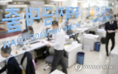 취업·승진때 금리인하요구권 오늘부터 '법적 권한'