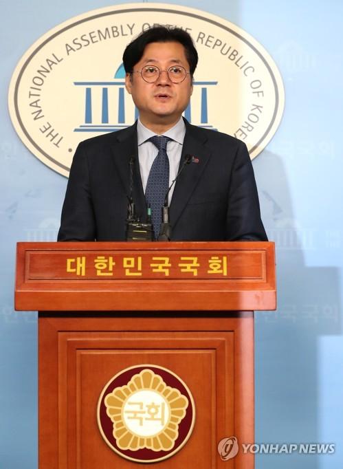 """민주 """"한국당, 할 일 쌓였는데 무책임…일터 복귀하라"""""""
