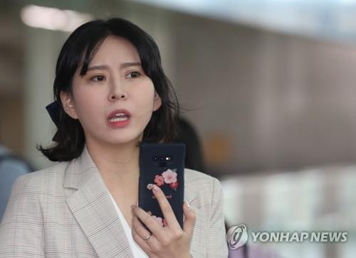 경찰 윤지오씨 피소사건 수사착수…홍준표 명예훼손 혐의