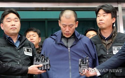 '반복적 위협행위' 7주간 일제점검…426명 입원·30명 구속