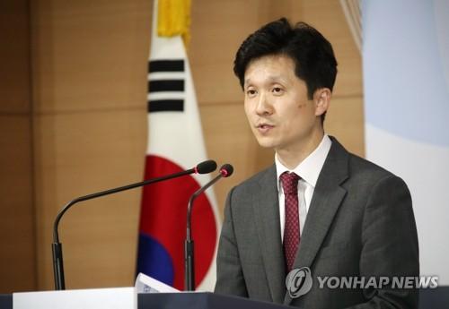 """통일차관, 이번주 남북연락사무소 첫 출근…北상견례는 """"협의중"""""""