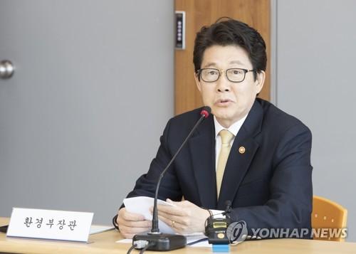 주말 일본서 G20 첫 환경장관회의…해양폐기물·기후변화 논의
