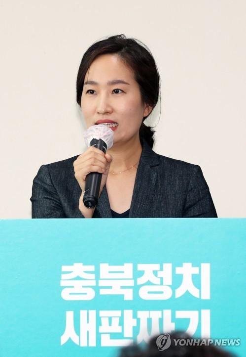 김수민, 온라인 공연 암표 거래 금지법 대표 발의