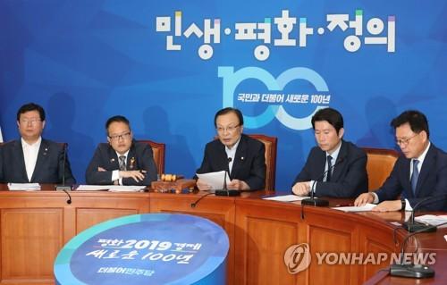 민주, 7월 1일 중앙위원회 소집…총선 공천 룰 의결