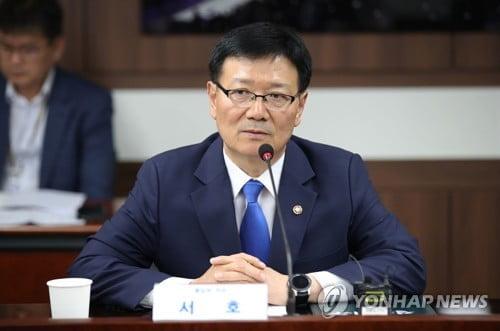 개성 남북연락사무소 서호 신임 소장, 사무소로 첫 출근