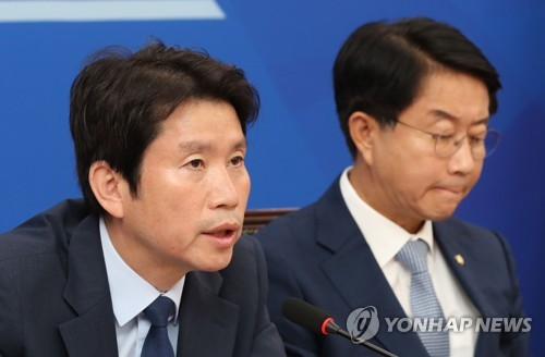 국회 정상화 협상 막판 진통…여야 '패스트트랙 처리방향' 대치