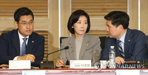 바른미래 토론회에 한국당 대거 참석…'보수 通했나'