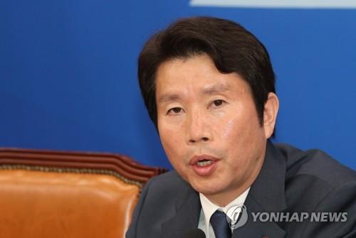 """이인영 """"한국당, 국회 복귀시 패스트트랙 법안 합의처리 노력"""""""
