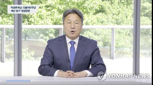 """한국·바른미래, 靑 청원답변에 """"정쟁 유발"""" 일제히 맹비난"""