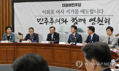 """與 """"국회정상화 많이 늦었다…이제 결단할 시간"""" 한국당에 통첩"""