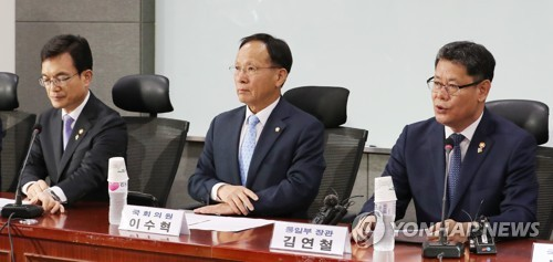 """정부 """"6월 내 남북정상회담 어려워…북측 반응 없다"""""""