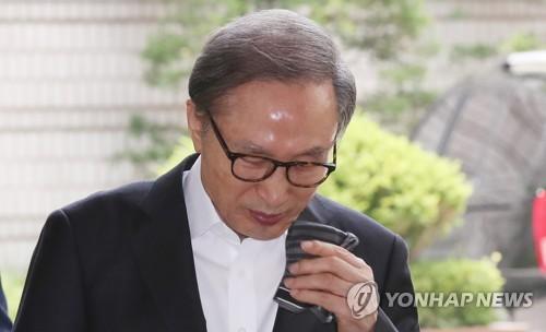 """MB측, '삼성 소송비 추가' 보도에 반발…""""검찰, 피의사실 공표"""""""