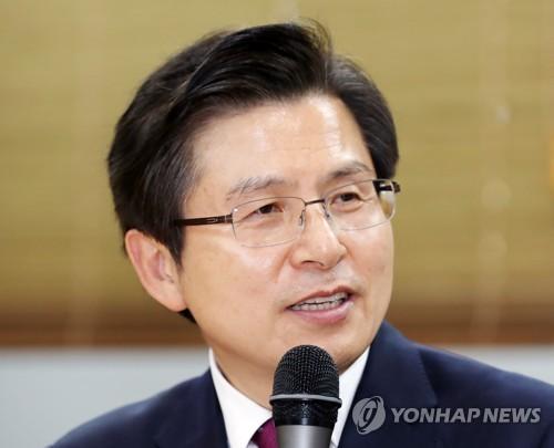 한국당, 중앙당후원회 개설…후원금 모금 개시