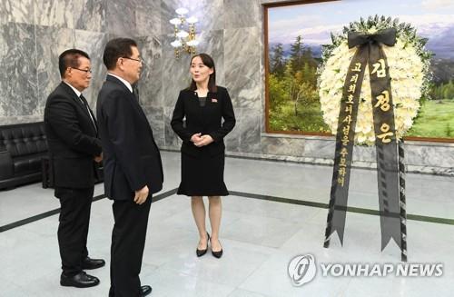 北매체, '故이희호 여사 조화 전달' 4시간만에 신속보도